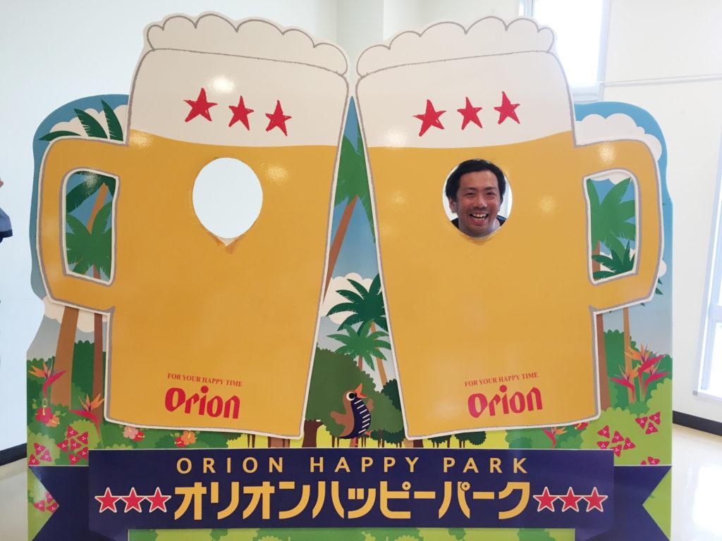 オリオンビールのビールジョッキの顔ハメ