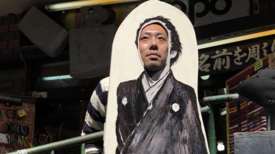 長崎のグラバー園で坂本龍馬の顔ハメ