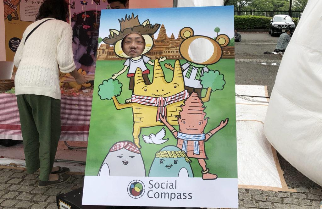 代々木公園のカンボジアフェスティバル2018でワッティー&インディーとプノンさんの顔ハメ